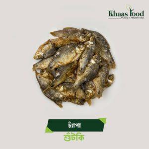 Chapa Dry Fish